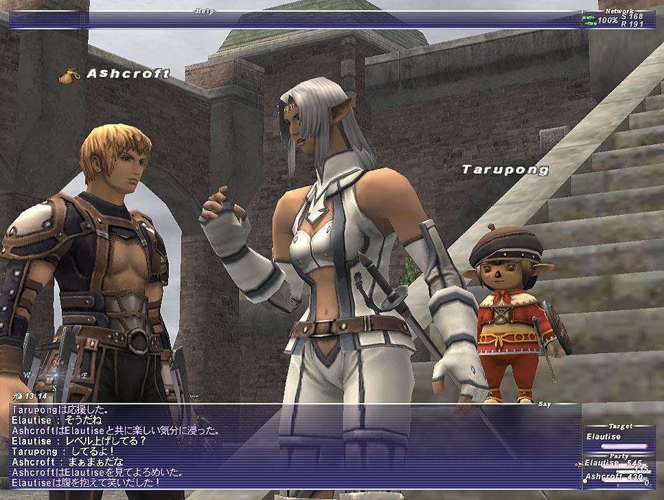 Final fantasy hentai game giga fantasy 2 - 4 4